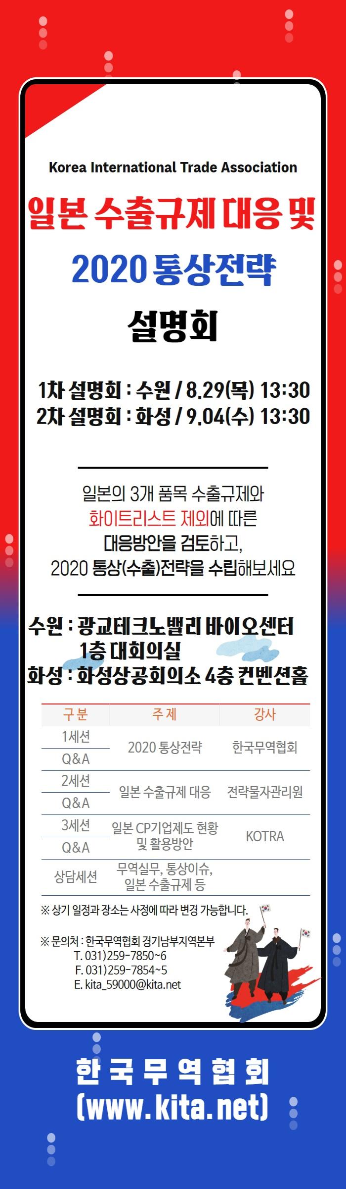 설명회 리플렛.png