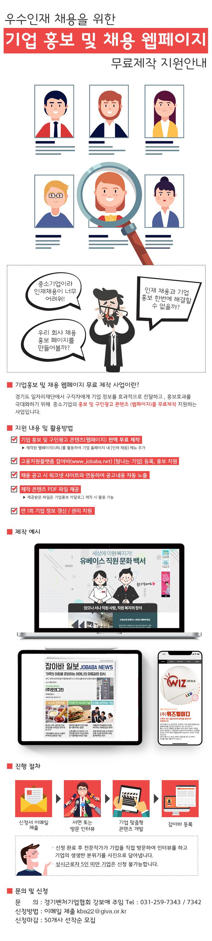 잡아바 홍보물.jpg