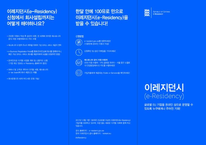 Brochure_Final-001-001.jpg