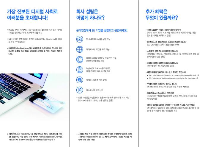 Brochure_Final-002-002.jpg
