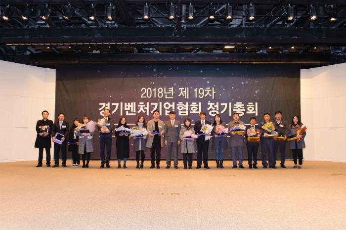 19차 정기총회_179.jpg