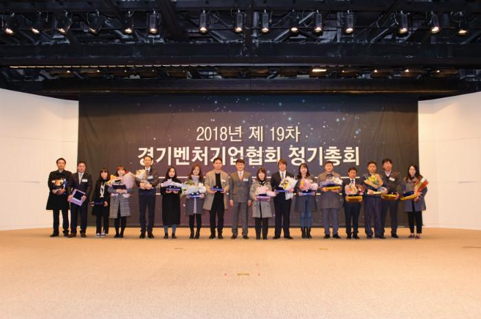 19차 정기총회_181.jpg