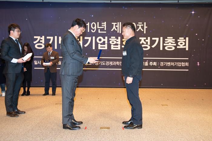 2019정기총회_106.jpg