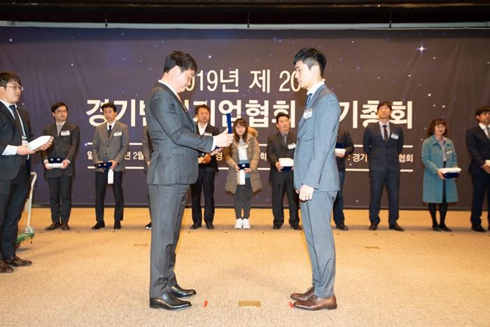 2019정기총회_181.jpg