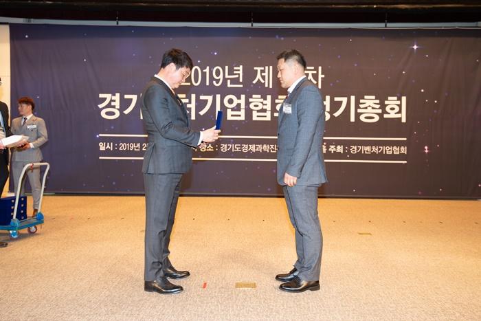 2019정기총회_190.jpg